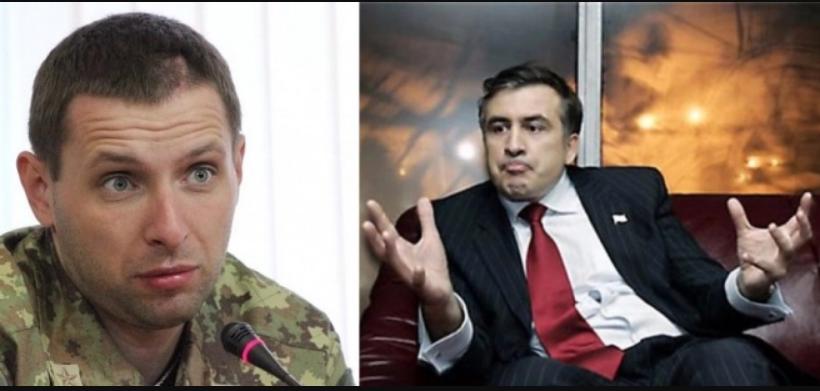 «В пролете»: Парасюку и Саакашвили отказали в регистрации кандидатами на выборы в ВР