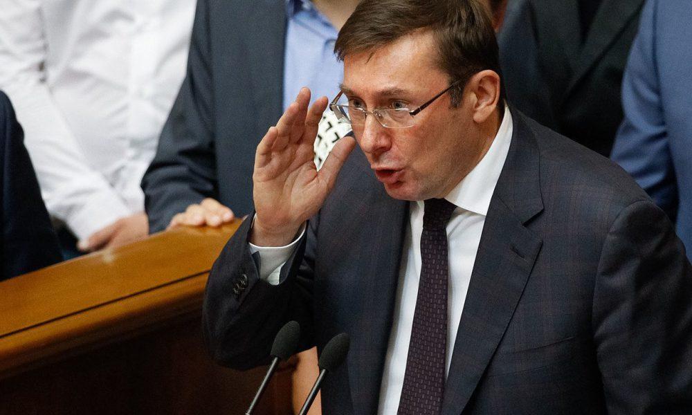 Зеленский предрек судьбу Луценко, у президента раскрыли все карты: кандидатуры на должности имеются