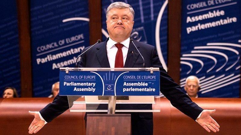 Порошенко собственноручно вернул Россию в ПАСЕ: «ездили делать селфи»