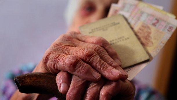 Повышение пенсий уже с 1 июля: кто начнет получать более двух тысяч гривен