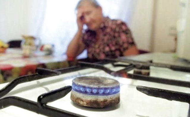 Украинцы будут платить за газ по-новому. Что это значит и как повлияет на цену