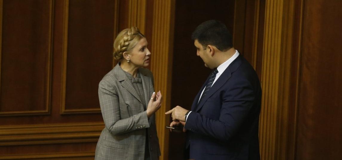 «Мама украинской коррупции»: Гройсман и Тимошенко поскандалили в прямом эфире. Вы подкармливали подачками