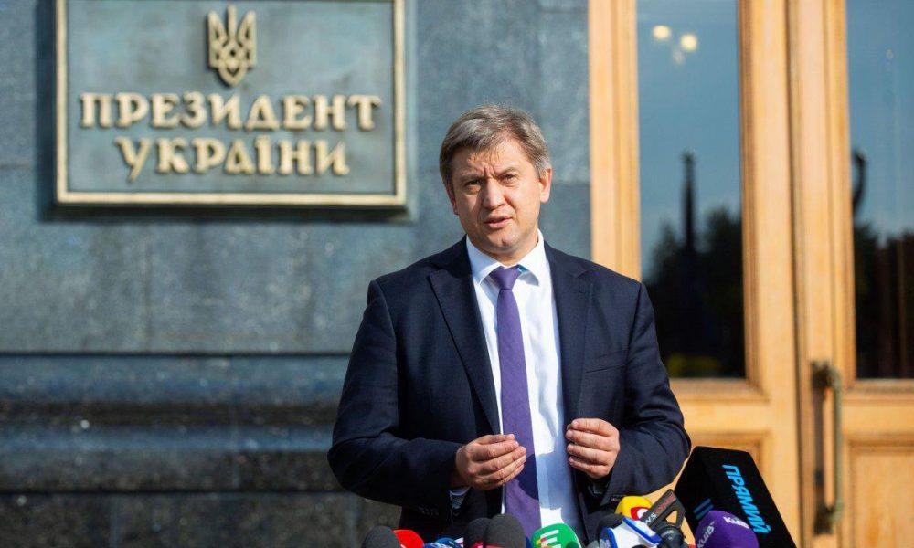 Погасить задолженность … Данилюк издал все секреты заседания СНБО: Смелые решения