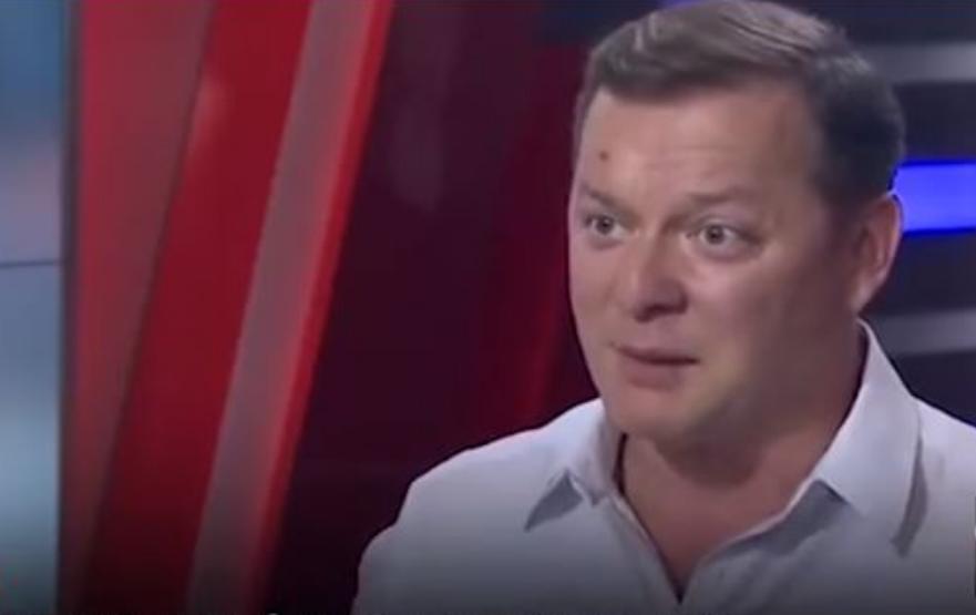 «Получил по голове тростью, грим не помогает»: Олега Ляшко побили перед одним из телеэфиров — СМИ