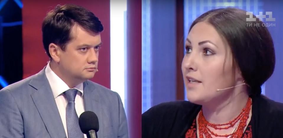«Сорвали возвращения украинских моряков домой»: Разумков резко осадил соратницу Порошенко в прямом эфире