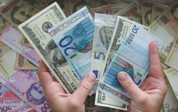 Теперь будет дороже: Кабмин увеличил цену за регистрацию ТМ и патентов