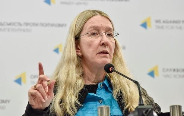 Супрун прокомментировала шутливые слова Зеленского о ней, назвав их оскорбительными