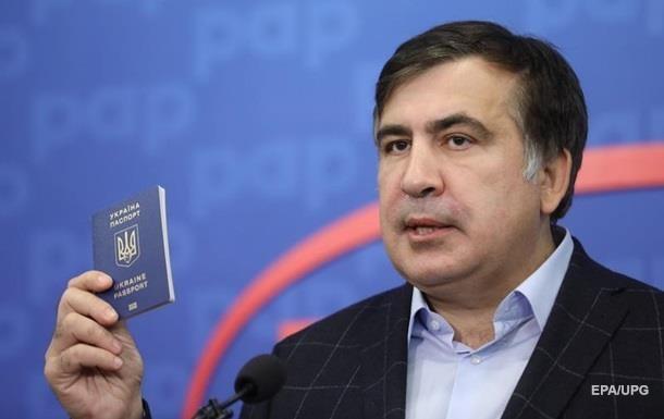 ЦИК все-таки дала возможности Саакашвили участвовать в выборах