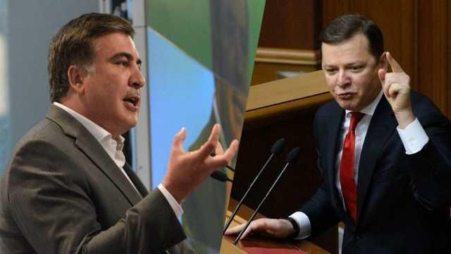 «Не хотите отдать свои особняки больным детям?»: Саакашвили набросился на Ляшко в прямом эфире
