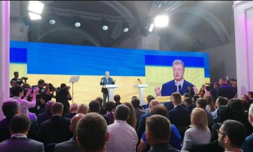 «Старые лица в перемешку с активистами и артистами»: Кто вошел в первую десятку партии Порошенко