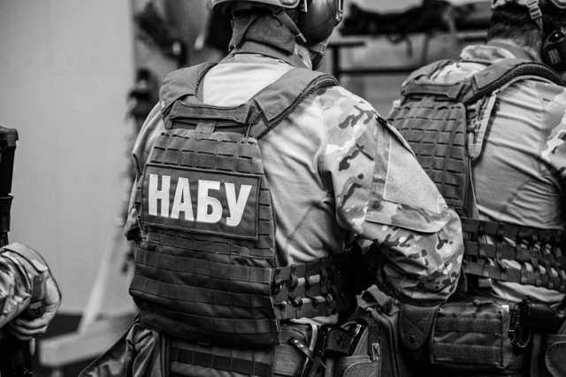 «Именно так трясут»: В ФФУ проходит обыск, интересуются сыном Луценко — СМИ