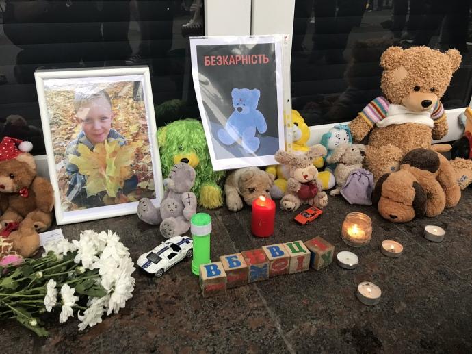 Убийство ребенка полицейскими: в МВД собрался митинг за отставку Авакова