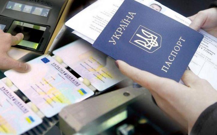 В Украине с 1 июля взлетят цены на паспорта: сколько придется выложить из кармана