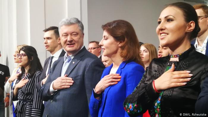Парубий, Геращенко, Луценко: «Европейская солидарность» Порошенко обнародовала первую 50-ку своего списка