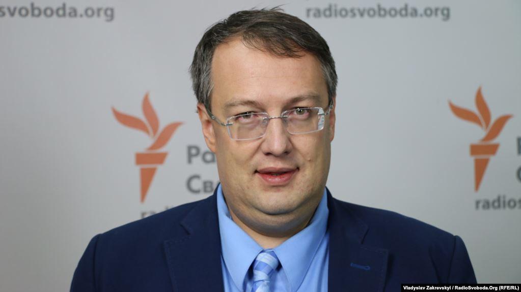 Добавил версии смерти: Антон Геращенко внес правки в свой удаленный пост о смерти нардепа Дмитрия Тымчука