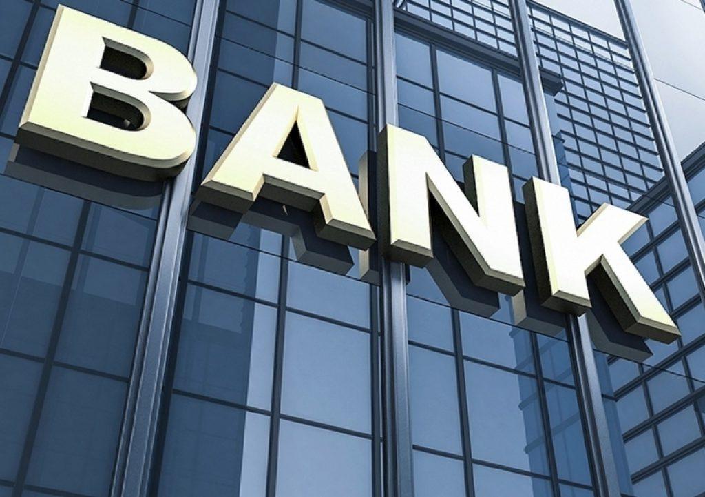 «Принадлежал скандальном олигарху»: В Украине прекратил существование еще один банк. Входил в 20-ку крупнейших