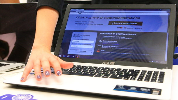 «Государство в смартфоне» уже заработало! Кабмин представил список онлайн услуг, которые станут доступны уже скоро