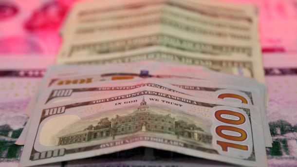 После резкого роста цена на валюту замерла: курс доллара на 3 июня