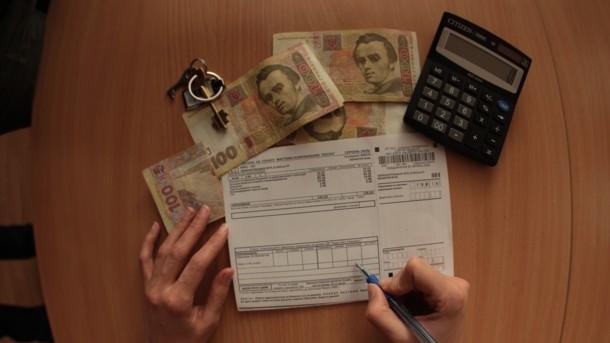 Нові тарифи на «комуналку» передбачають вплинули на списки тих, хто отримує субсидії