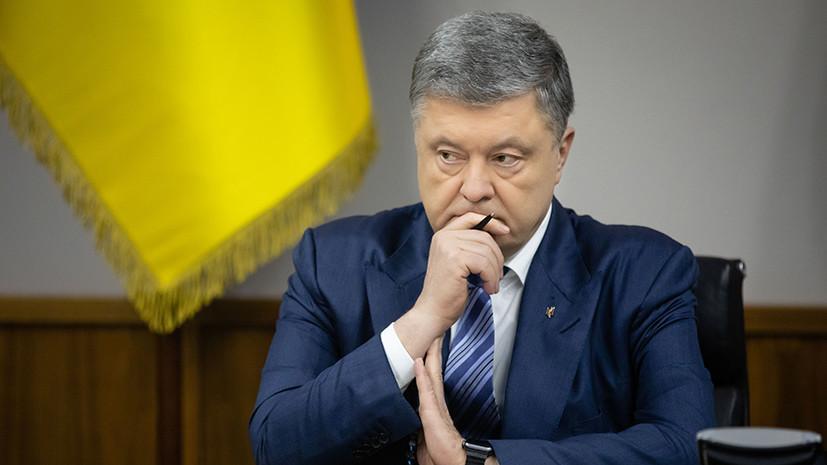 «Счастье длилось недолго»: Ближайшего соратника Порошенко выселили из элитной квартиры в центре Киева