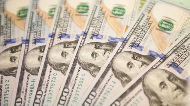 Основательно упали: обновленная цена валюты на 27 июня