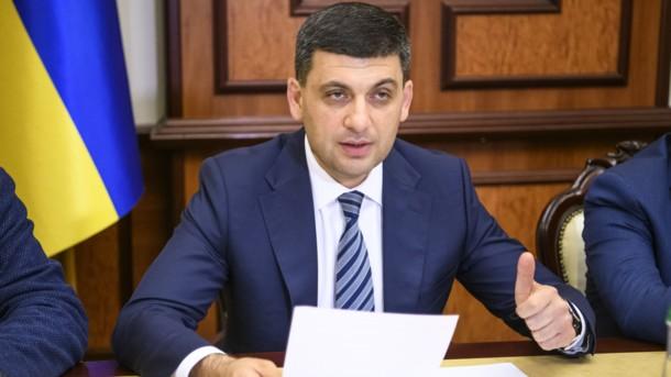 Конфликт с президентом: Гройсман предложил Зеленскому отправить Климкина в отпуск