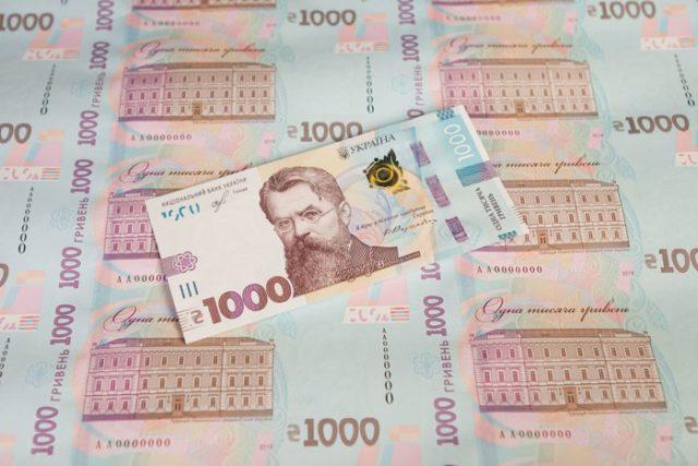 Купюры номиналом 2 и 5 000 гривен: Эксперты шокировали украинцев прогнозом