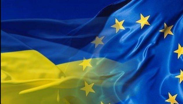 «Чтобы не отдавать на растерзание России»: Украина отзывает посла при Совете Европы — Климкин