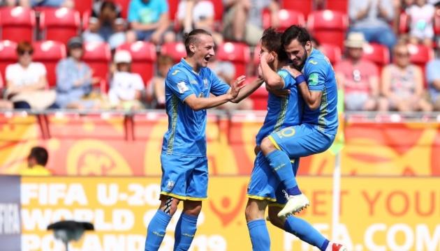 Впервые в своей истории: Украина пробилась в полуфинал чемпионата мира по футболу