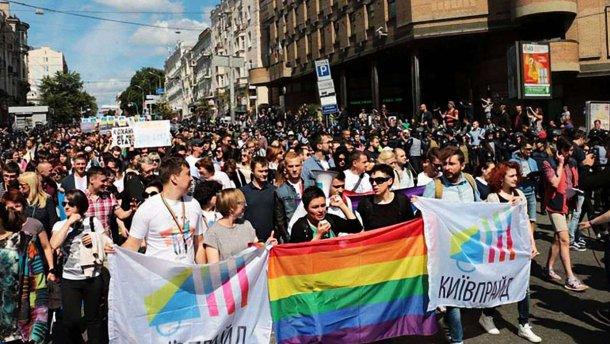 В Киеве прошел марш равенства: есть ли пострадавшие и как прошла демонстрация
