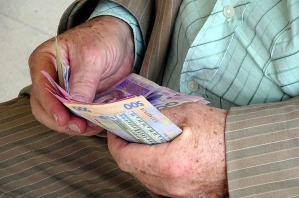 Половина украинцев может остаться без пенсий в 60 лет: кого и как касается