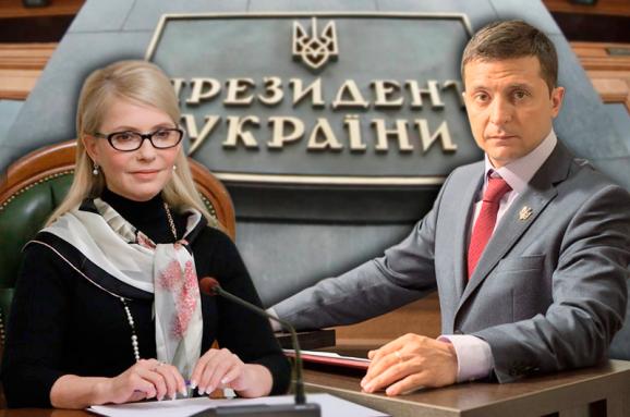 «Напросилась»: Тимошенко провела встречу с Зеленским. О чем говорили