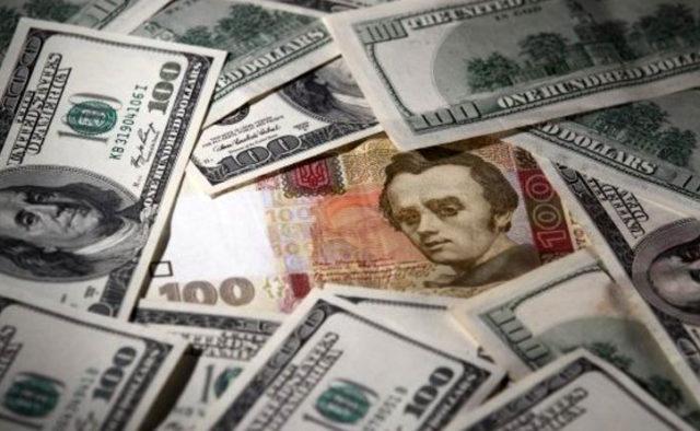 Курс валют на 30 июня 2019 года: сколько нужно сегодня выложить за «зеленый»?