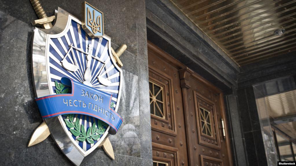 «Сознательно действовал в сговоре с Януковичем» Экс-президенту объявили подозрение