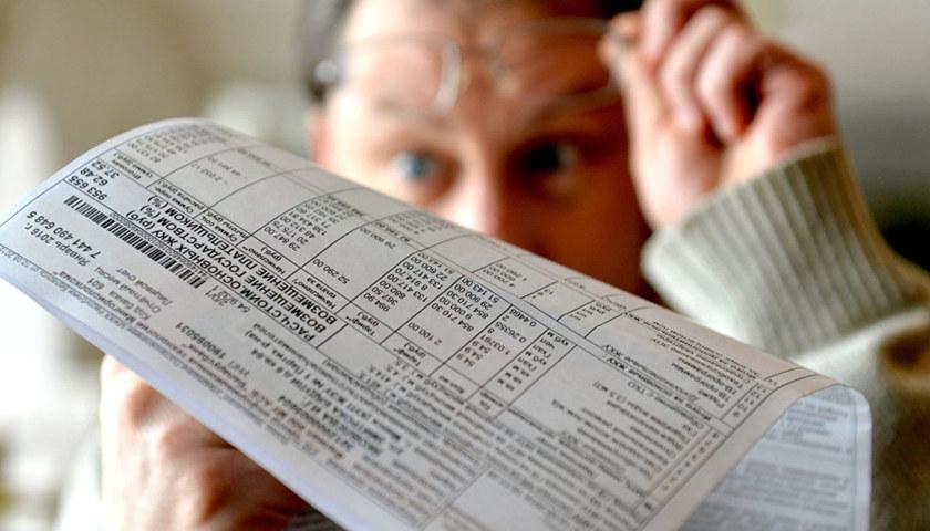 Будем платить по-другому: вступает в силу новый закон «О жилищно-коммунальных услугах»