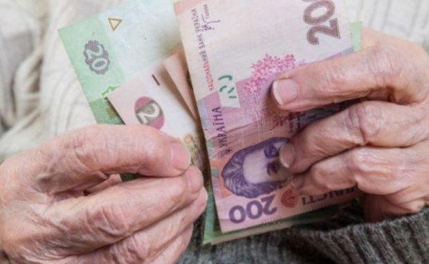 Двойная пенсия в Украине: что нужно для ее получения