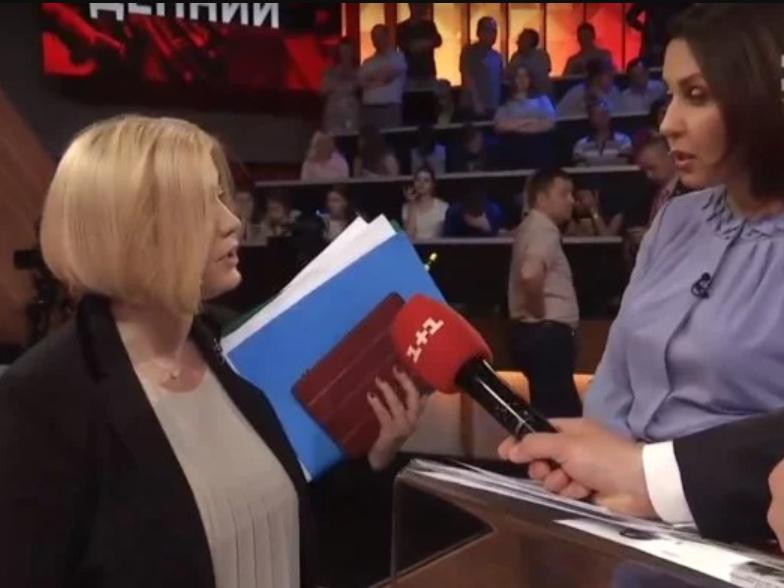 Мосейчук «размазала» Геращенко в прямом эфире: манипуляция и оправдания Порошенко