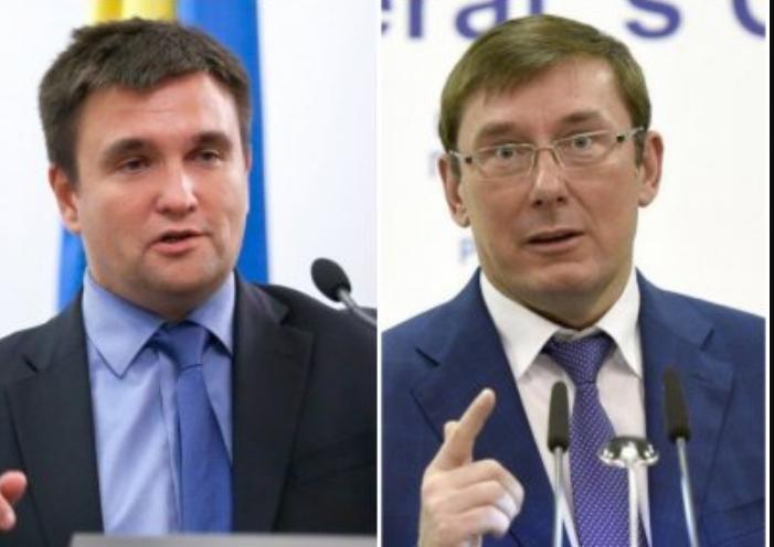 «Луценко и Климкин на выход!» Президент Зеленский подписал представление на увольнение генпрокурора и министра МИД