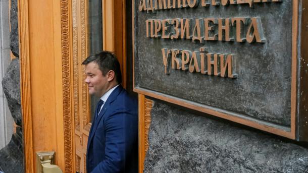 Первый в Украине! У Зеленского рассказали, что будет со зданием АП на Банковой