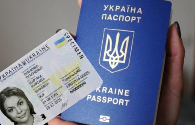 Уже с 1 июля: В Украине подорожает оформления ID-карт и загранпаспортов