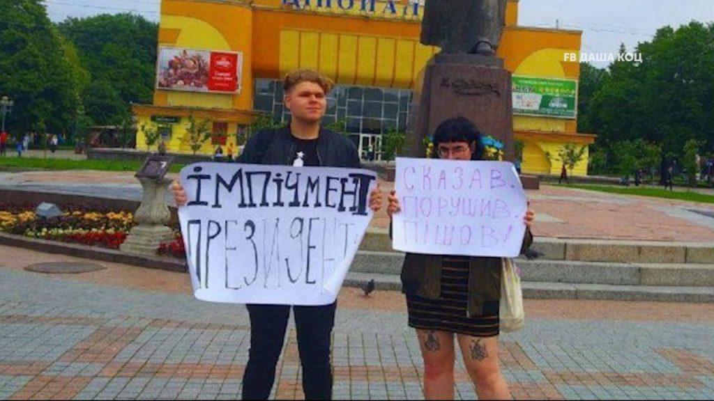Суд признал виновной 16-летнюю девушку, которая вышла на пикет за импичмент Зеленского в Ровном- СМИ