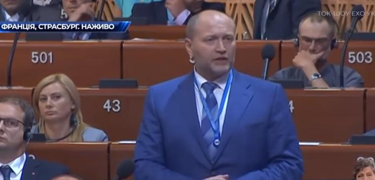 «Готовы простить преступления и убийства украинцев»: Береза выступил с мощным заявлением в ПАСЕ. Разгромил!