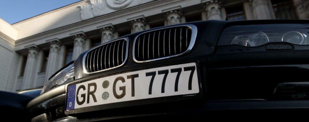 Водители евроблях могут лишиться своих авто: раскрыта ужасающая мошенническая схема