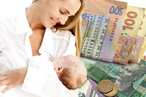 Чтобы преодолеть демографический кризис: Размер пособия при рождении ребенка существенно увеличится