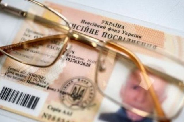Повышение пенсии: Гройсман пояснил, как украинцам удастся получать больше денег