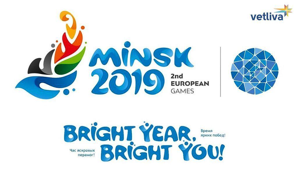 Лучшие участники Европейских игр-2019 в Минске: Украина входит в первую пятерку