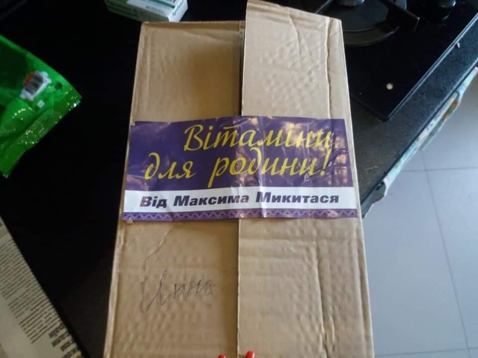 «Сахар, уксус и крышки для консервации «: Как на Черниговщине депутат Микитась подкупает избирателей