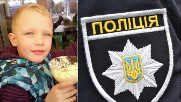 «Я вам обещаю»: Аваков и Князев встретились с семьей убитого полицейскими мальчика Кирилла