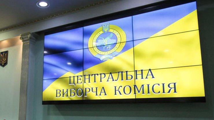 184 мажоритарщиков и списки двух партий: ЦИК продолжает регистрировать кандидатов