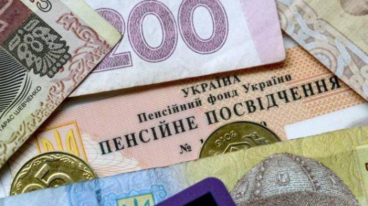 Половина украинцев останется без пенсий в 60 лет: кого и как касается